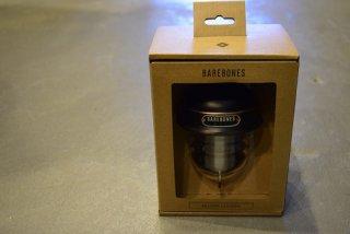 BAREBONES LIVING / ビーコンライトLED 2.0(ブロンズ)