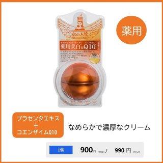水の天使プレミアム 薬用美白Q10クリーム 50g