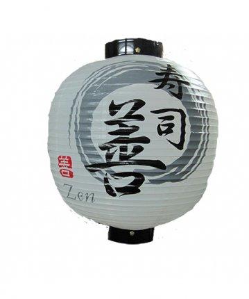 丸形提灯(ビニール)二尺丸(φ60×73cm)