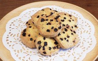 【季節限定】山ぶどうクッキー 約4×3cm 5枚入り4セット