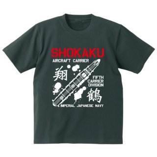 翔鶴 Tシャツ