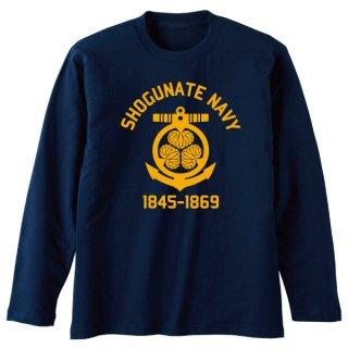幕府海軍 長袖Tシャツ