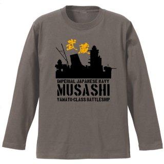 武蔵 長袖Tシャツ