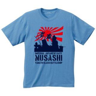 武蔵(旭日旗ver.)Tシャツ
