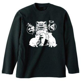 狛猫長袖Tシャツ改