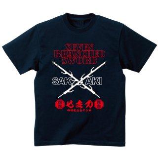七支刀 Tシャツ
