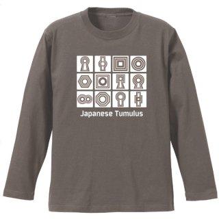 古墳 長袖Tシャツ