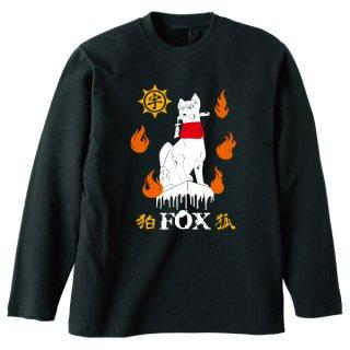 狛狐 長袖Tシャツ