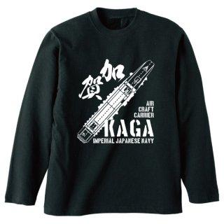 加賀 長袖Tシャツ