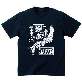 日本地図 Tシャツ