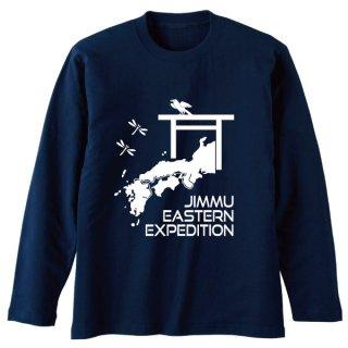 神武東征 長袖Tシャツ
