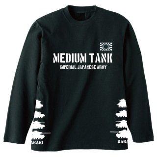 ミディアムタンク長袖Tシャツ