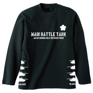 メインバトルタンク長袖Tシャツ