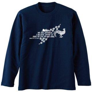 キジと桜 長袖Tシャツ