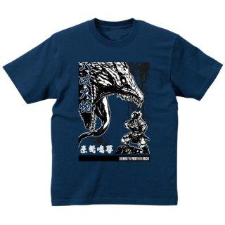 素戔嗚尊の八岐大蛇退治Tシャツ
