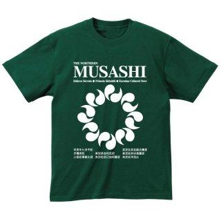 サキミタマTシャツ