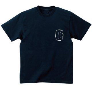 梯子乗り Tシャツ<img class='new_mark_img2' src='https://img.shop-pro.jp/img/new/icons20.gif' style='border:none;display:inline;margin:0px;padding:0px;width:auto;' />