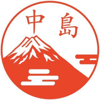 富士山+雲はんこ