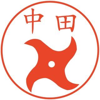 手裏剣(卍)はんこ