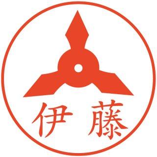手裏剣(三角)はんこ