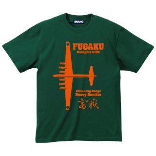 富嶽 Tシャツ