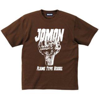 縄文土器 (火焔型土器) Tシャツ
