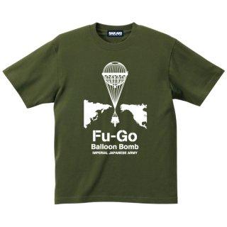 風船爆弾 Tシャツ