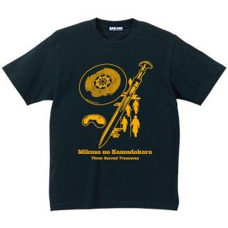 三種の神器 Tシャツ