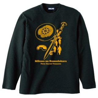 三種の神器 長袖Tシャツ