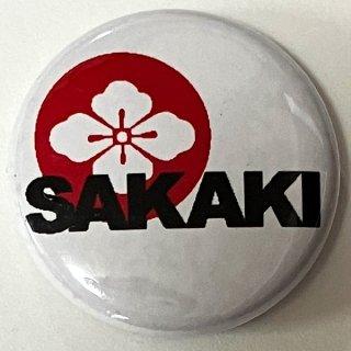 花菱+日の丸+SAKAKI 缶バッチ