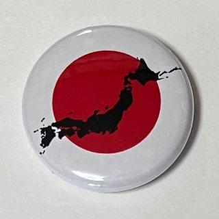 日の丸 × 日本列島 缶バッチ