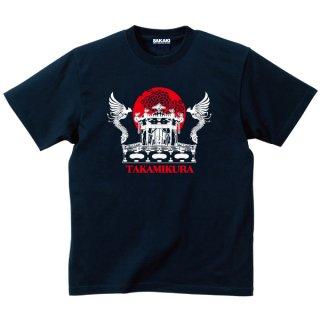 高御座 Tシャツ