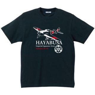一式戦闘機 -隼- Tシャツ