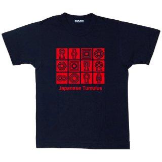 古墳 国産Tシャツ<img class='new_mark_img2' src='https://img.shop-pro.jp/img/new/icons61.gif' style='border:none;display:inline;margin:0px;padding:0px;width:auto;' />