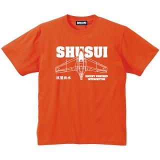 秋水 Tシャツ
