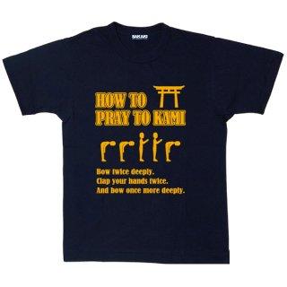 二拝二拍手一拝 国産Tシャツ<img class='new_mark_img2' src='https://img.shop-pro.jp/img/new/icons61.gif' style='border:none;display:inline;margin:0px;padding:0px;width:auto;' />