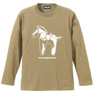 馬形埴輪 長袖Tシャツ