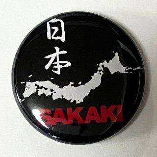 日本×日本列島 缶バッチ