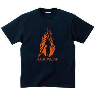 火之迦具土神 Tシャツ