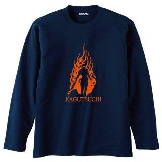 火之迦具土神 長袖Tシャツ