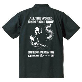 八紘一宇 ワークシャツ