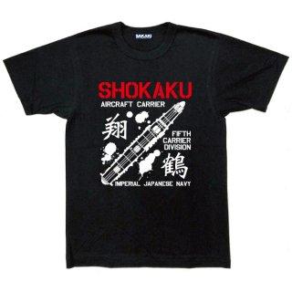翔鶴 国産Tシャツ<img class='new_mark_img2' src='https://img.shop-pro.jp/img/new/icons61.gif' style='border:none;display:inline;margin:0px;padding:0px;width:auto;' />