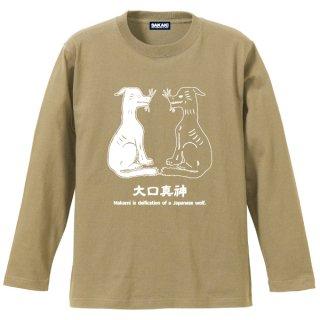 日本狼 長袖Tシャツ