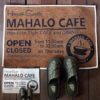 ハワイアン インテリアマット マハロ・カフェ MAHALO CAFE
