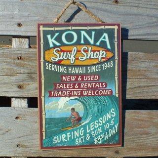 ハワイアンウッドプラーク(木製看板) コナ サーフショップ Kona Surf shop