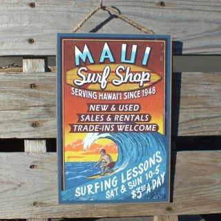 ハワイアンウッドプラーク(木製看板) マウイ サーフショップ Mauy Surf shop