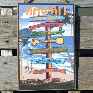 ハワイアンウッドプラーク(木製看板) ハワイ ヤードサイン Hawaii Yard Sign