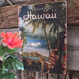 ハワイアンヴィンテージピクチャー ウッドプラーク(木製看板) Colorful Hawaii
