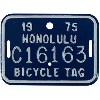 ハワイ自転車用ナンバープレートBL 70s Hawaii bicycle tag