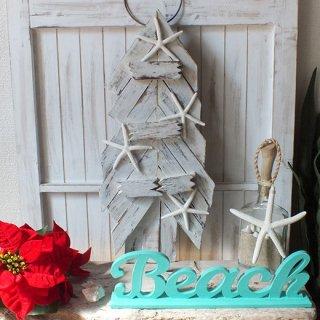 ウッドクリスマスツリー ビーチスタイルXmas ホワイト